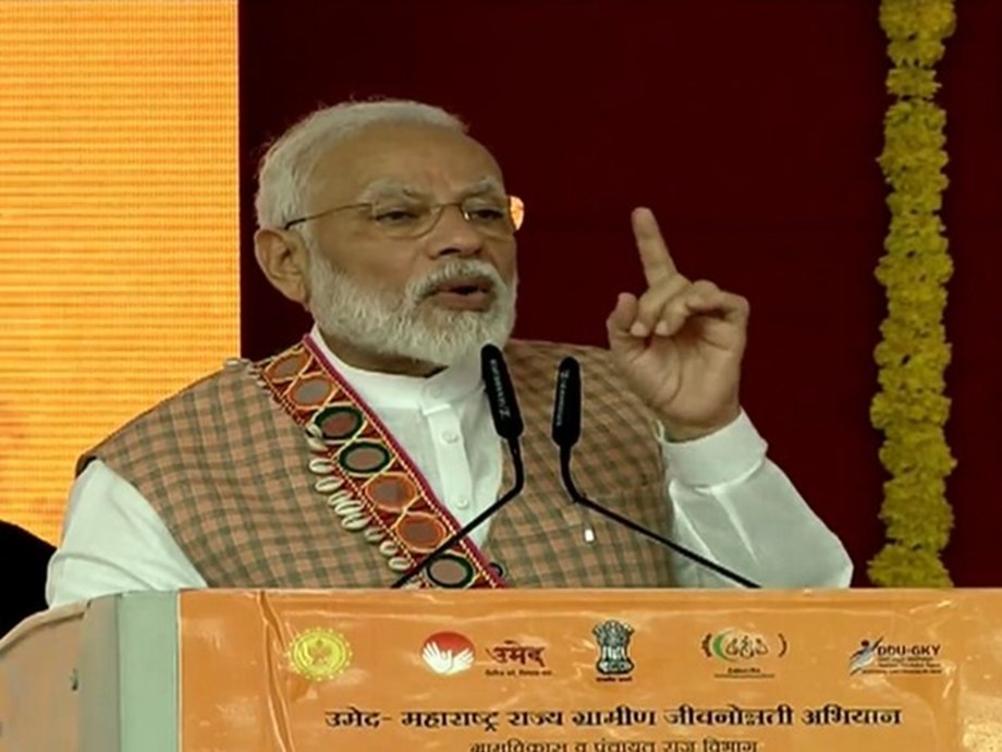 We have begun a mission which directly affects all women in the country: Narendra Modi