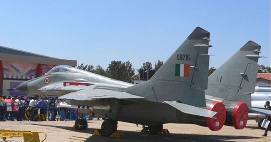 IAF helicopter landed in west of Tuting in Arunachal Pradesh's Upper Siang district on Thursday