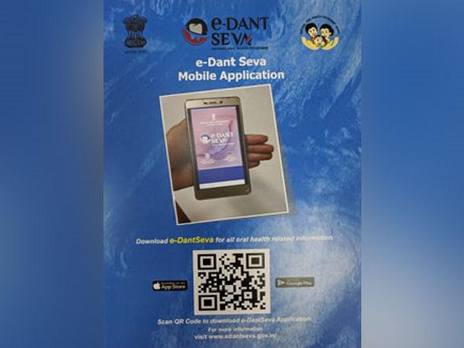 Dr Harsh Vardhan launches 'eDantseva' digital platform for oral health information