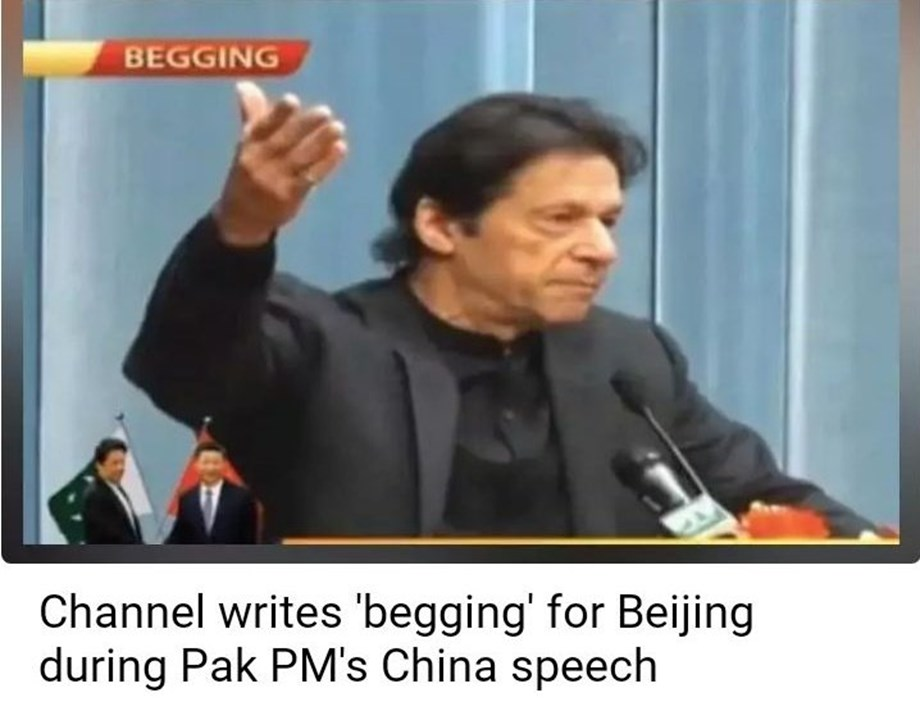 Pakistan sacks state TV chief over Begging-Beijing gaffe