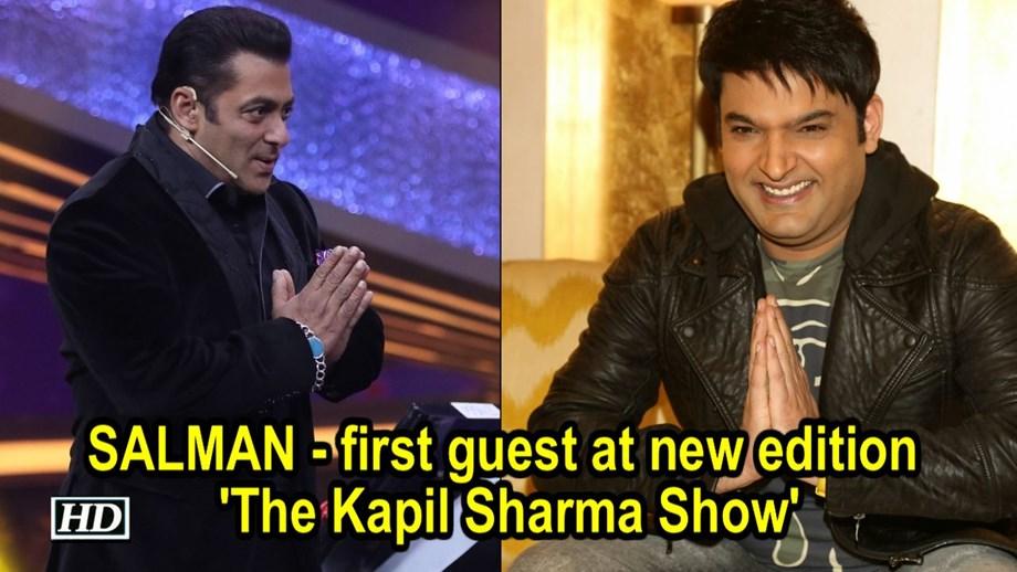 Salman Khan to be first guest on Kapil Sharma's new season show