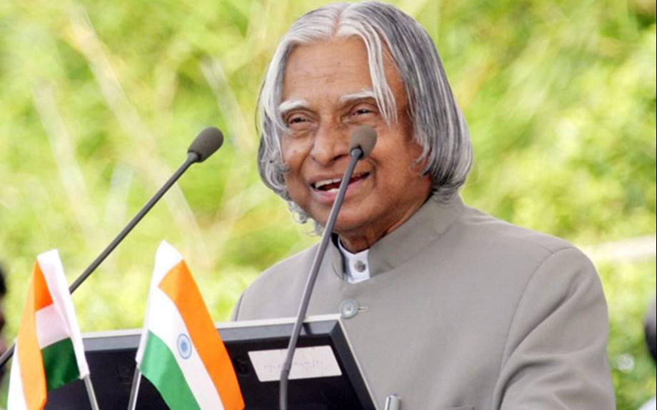 Tamil Nadu govt tribute to Kalam, to set up arts, science college in Rameswaram