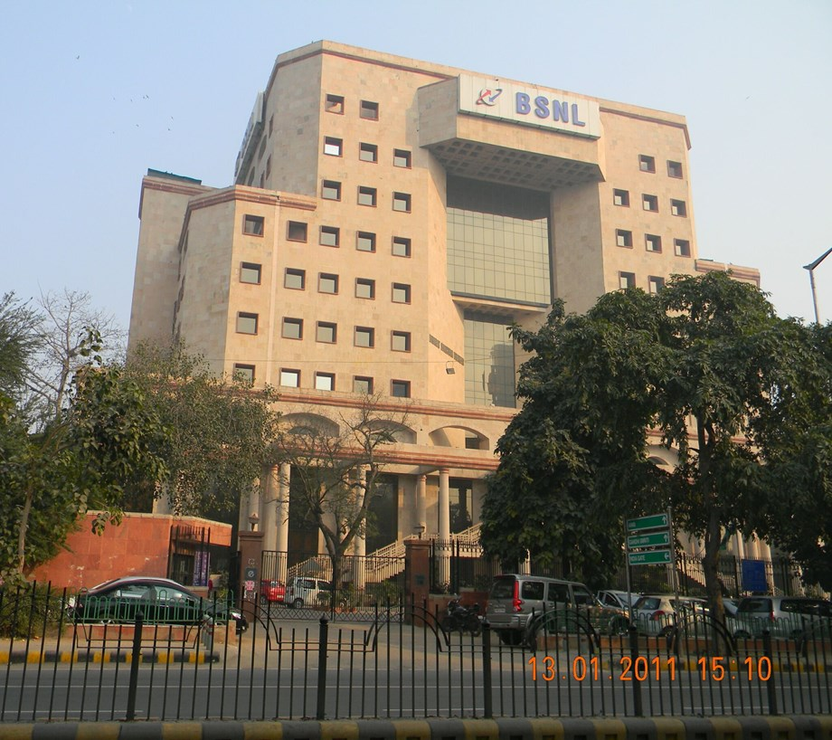 DoT finalising plan for allocating 5 Mhz of 4G spectrum to BSNL