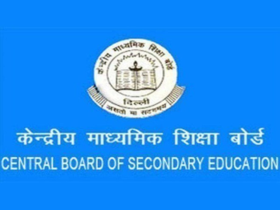 CBSE to reduce objective questions in Class 10 exam to curb rote learning