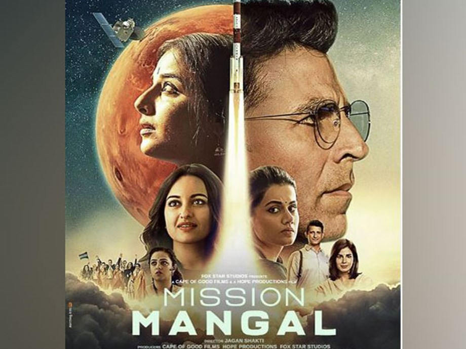 'Mission Mangal' star cast gives a sneak peek into their characters