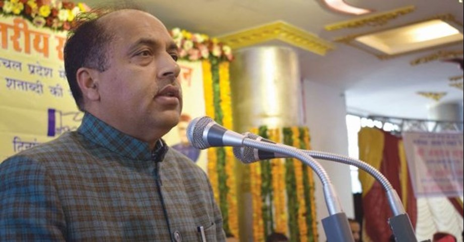 Himachal CM emphasize on role of children to fight drug abuse