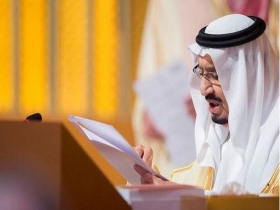 Saudi King S Bodyguard Shot Dead In Personal Dispute State