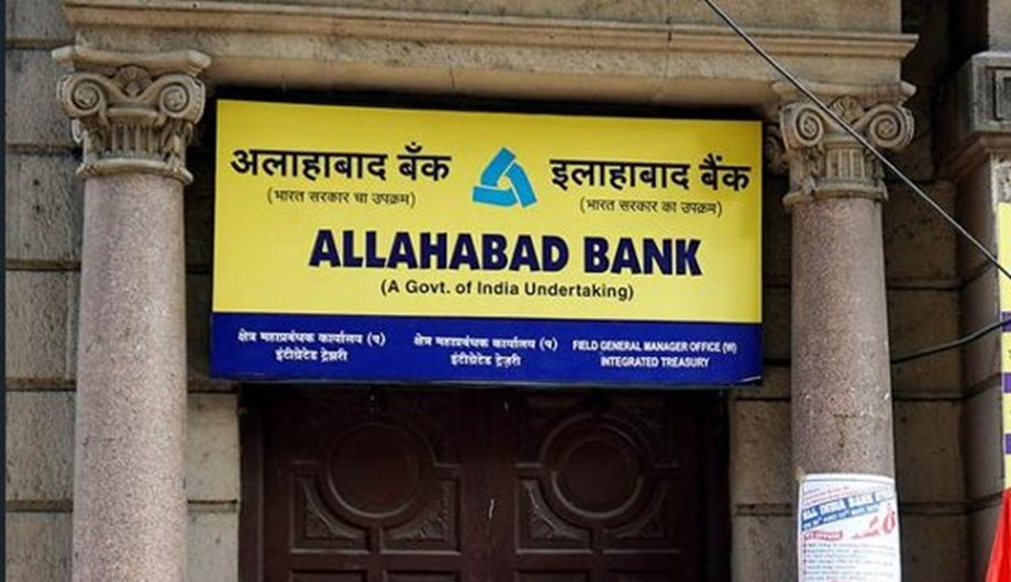 Allahabad Bank planning to raise fresh funds for capital adequacy