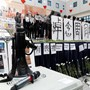 Hong Kong student who fell during weekend protests dies