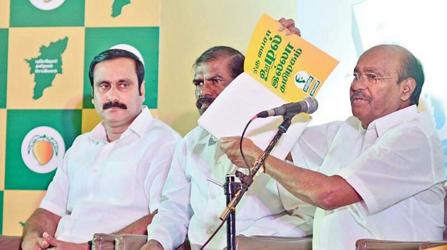 Ramadoss demands charge sheet against ex-vc Ganapathy in bribery case