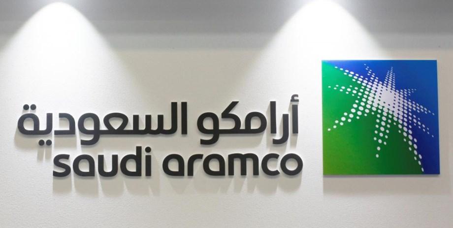 BRIEF-Saudi Aramco Announces IPO Indicative Price Range Of 30 Riyals To 32 Riyals