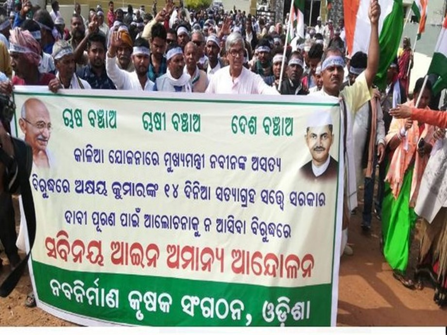 Farmers march to CM Naveen Patnaik's residence over demand of Rs.10,000 as income support