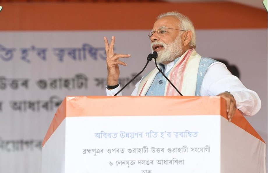 Government committed to all-round development of North-eastern states: PM Modi