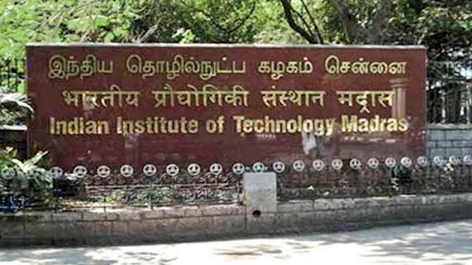 Vice President Naidu compliments IIT Madras for topping in NIRF 2019