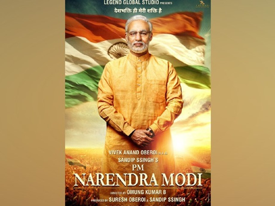 SC dismisses Congress petition seeking stay on release of biopic on PM Modi
