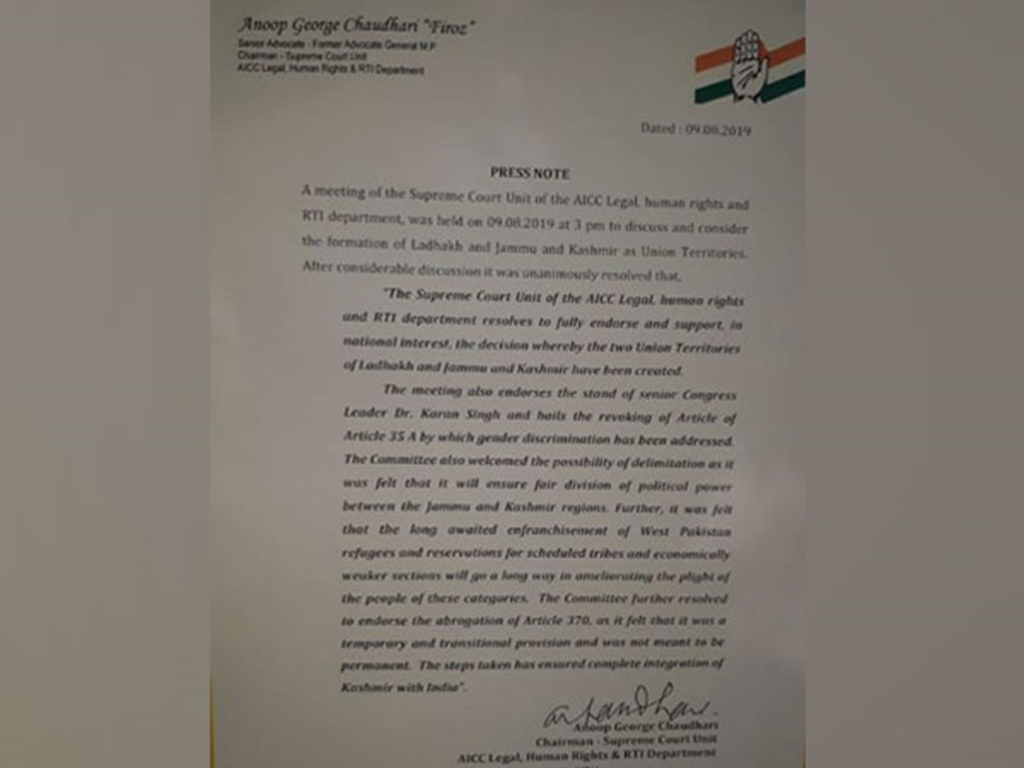 AICC Supreme Court Unit supports govt actions on J and K