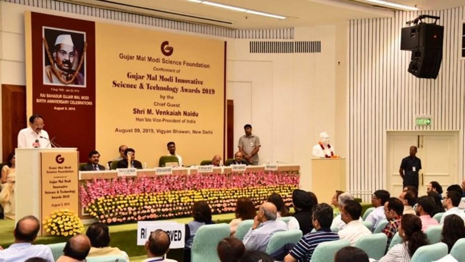 VP Naidu lauds Gujar Mal Modi Science Foundation for encouraging scientists