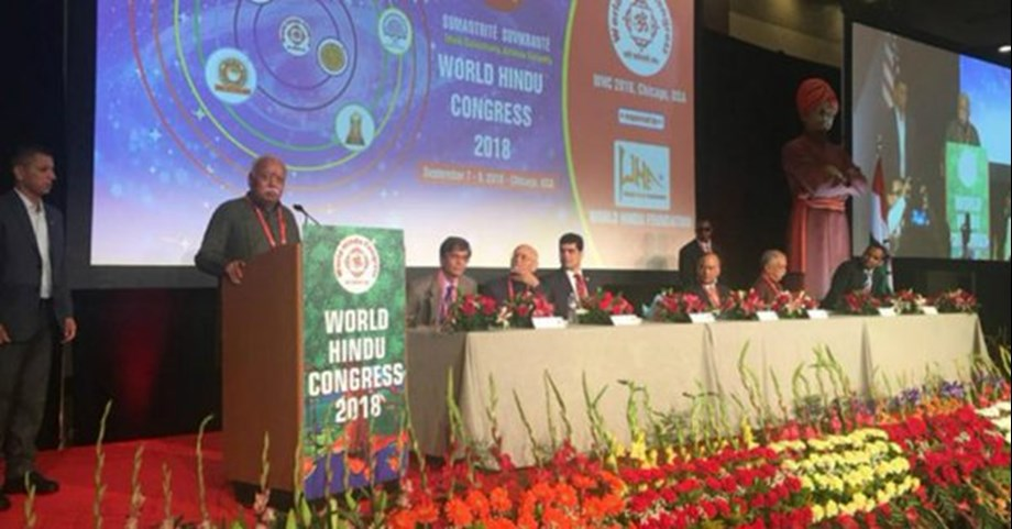 Hindus globally should become more visible as positive change-makers: World Hindu Congress