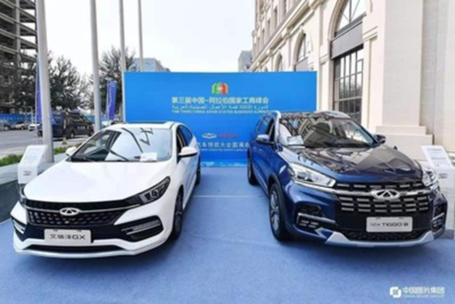 Xinhua Silk Road: Chery brings new products to the Third China-Arab States Business Summit