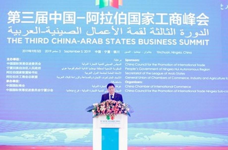 Xinhua Silk Road: Chery's internationalization helps Chinese autos go global