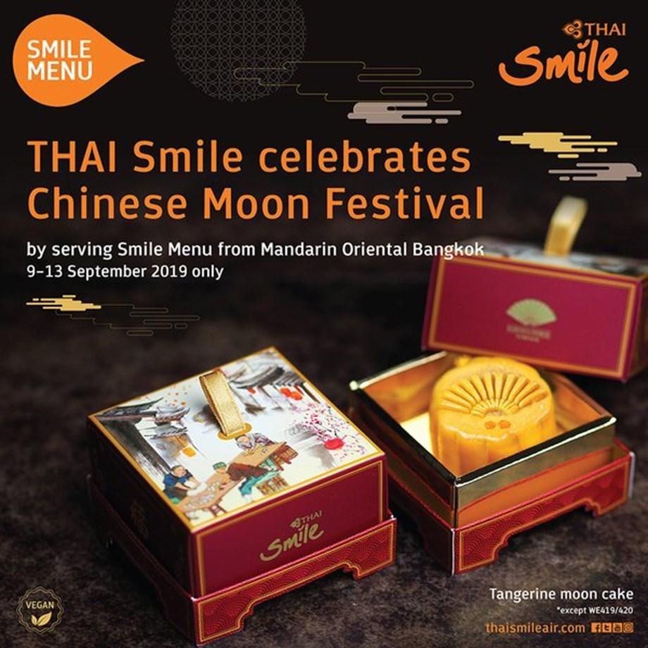 THAI Smile celebrates Chinese Moon Festival