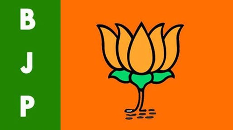 BJP announces credit subsidy, relief of interest on farm loans, farmer incentives in Assam