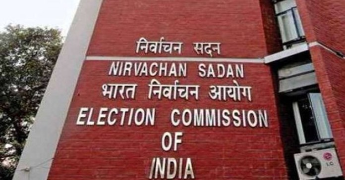 Election Commission removes Mizoram's Home Secretary for 'dereliction of duty'