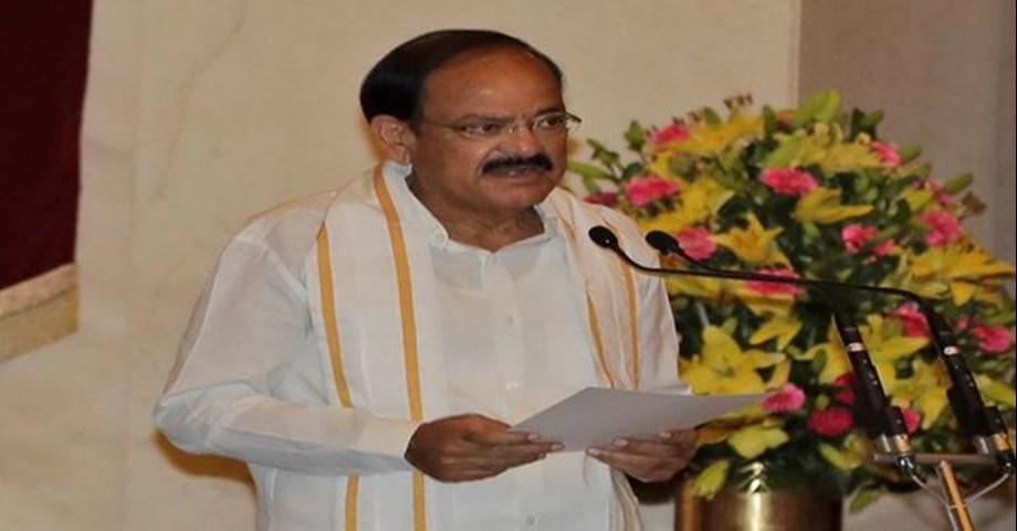 Skill development must help to make people's lives better,says M. Venkaiah Naidu