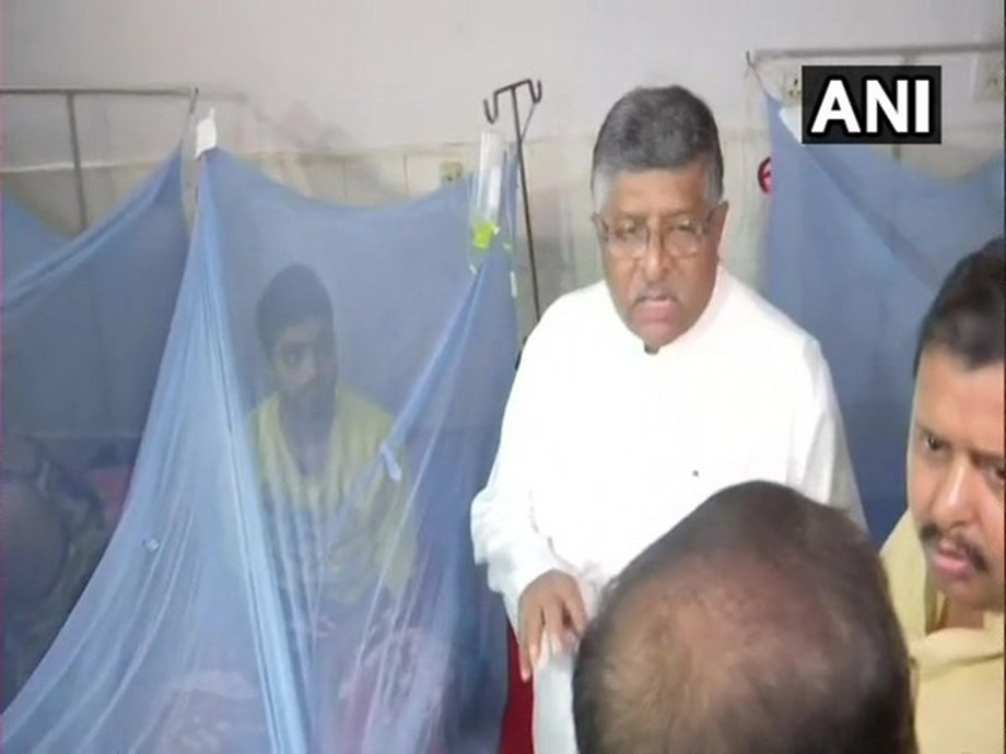Dengue: Ravi Shankar Prasad visits hospital in Patna to check preparedness