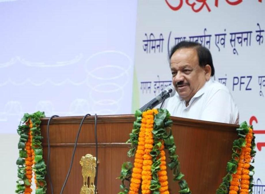 Ocean State Forecasts helping fishermen in maximizing earnings: Dr. Vardhan