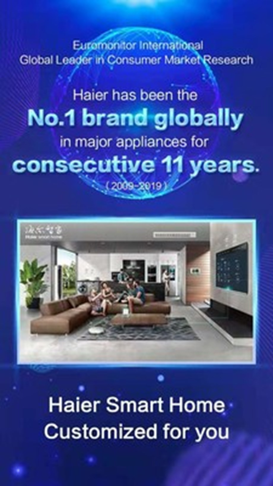 Haier Leads Euromonitor's Major Appliances Global Brand Rankings for 11th Consecutive Year