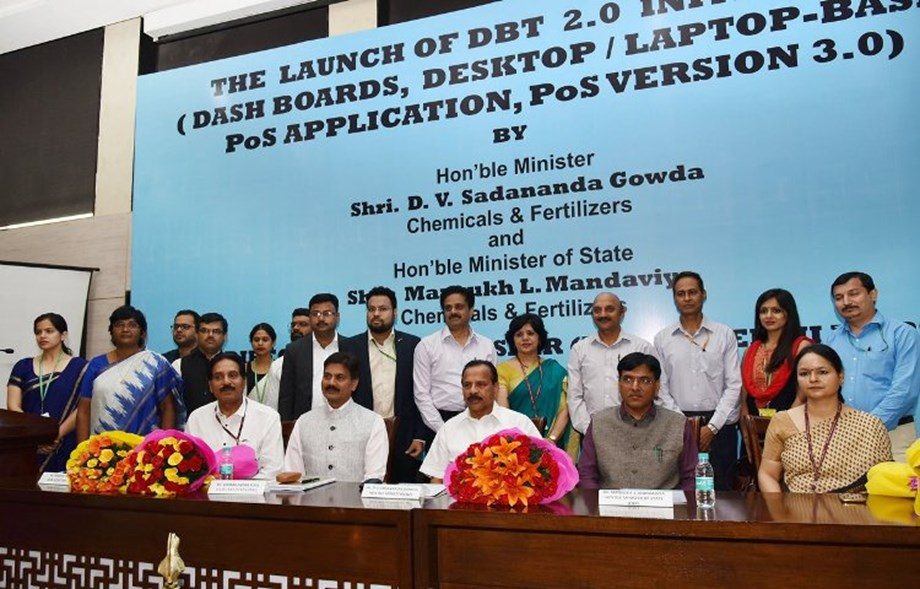 DBT in fertilizer subsidy step to bringing ease of living for farmers: Gowda