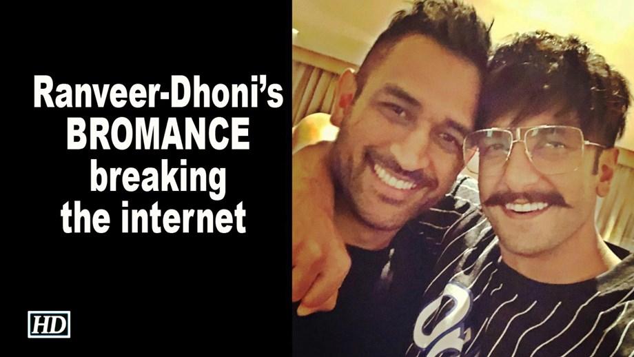 Ranveer & Dhoni's BROMANCE breaking the internet