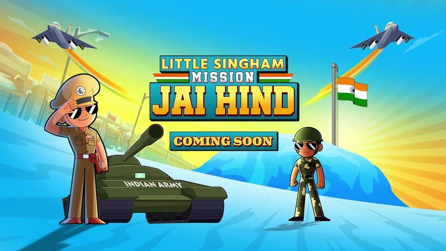Animated season 'Little Singham' to be back with second season