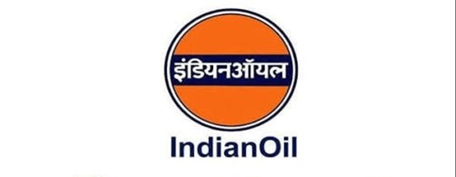 Panipat to get Rs 900 crore Ethanol plant by Indian Oil Corporation