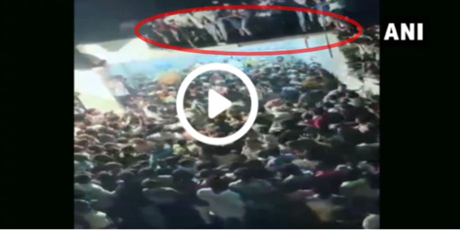 Watch: Roof collapses in Kurnool during Muharram procession; scary video goes viral