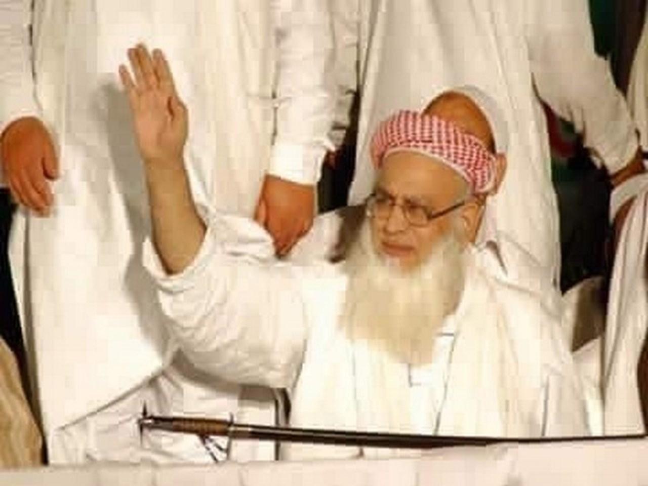 Punjab Shahi Imam passes away, CM expresses grief | Politics