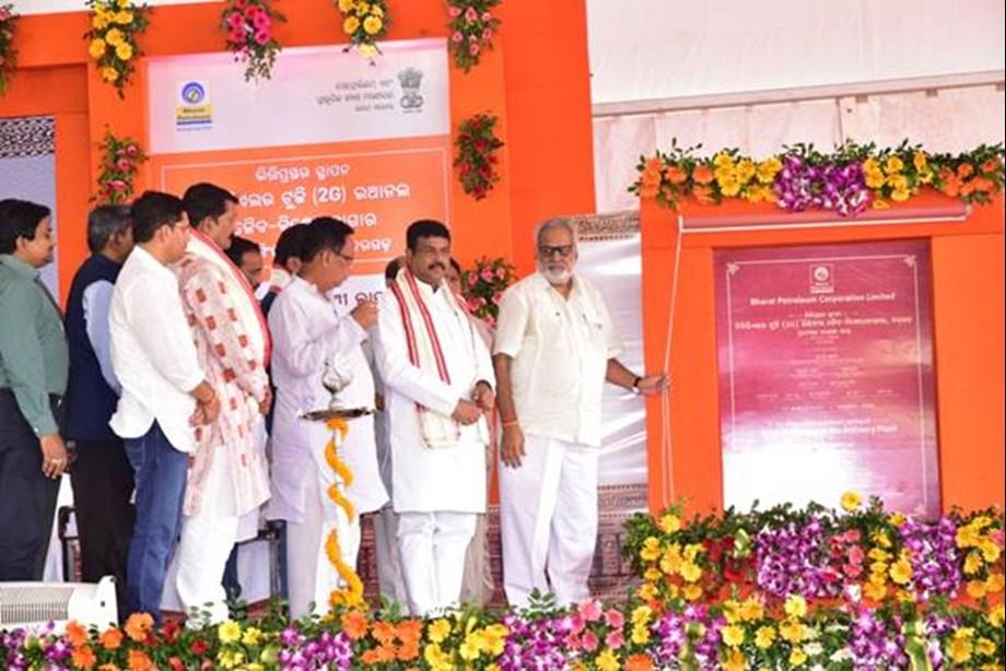 Odisha Governor lays foundation stone of Induia's 1st 2G ethanol bio-refinery in Bargarh dist