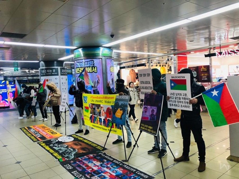 South Korea: Baloch activists hold protest in Busan against Pak Army-led atrocities in Balochistan