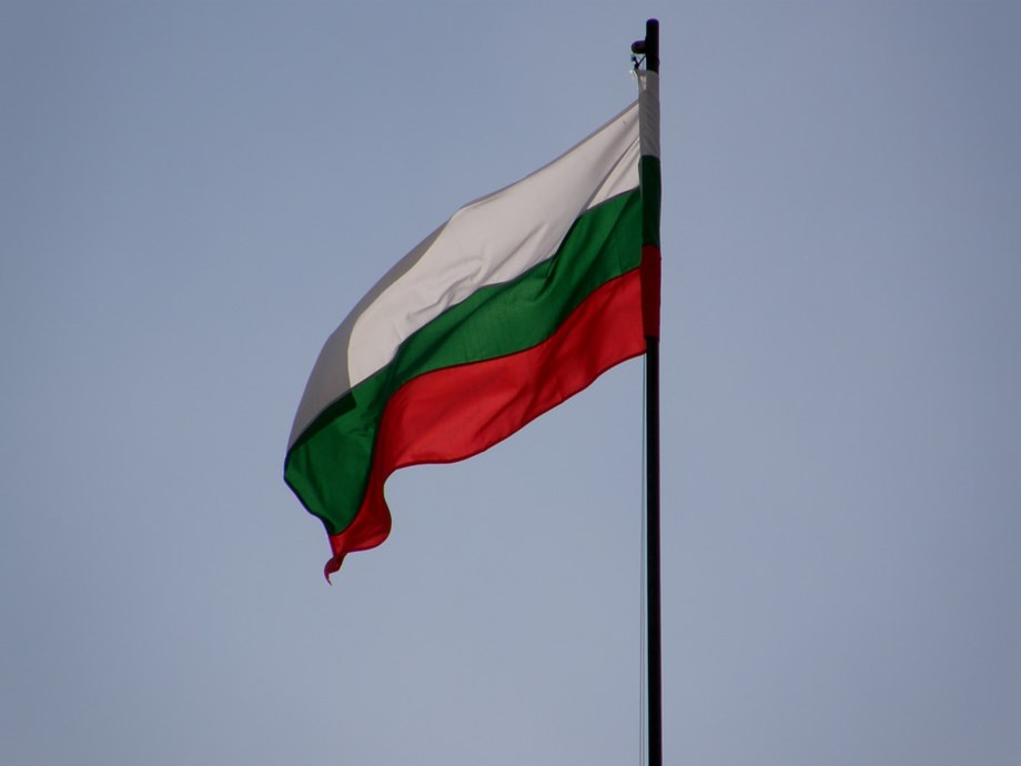 Bulgarian farm minister resigns amid guest houses probe