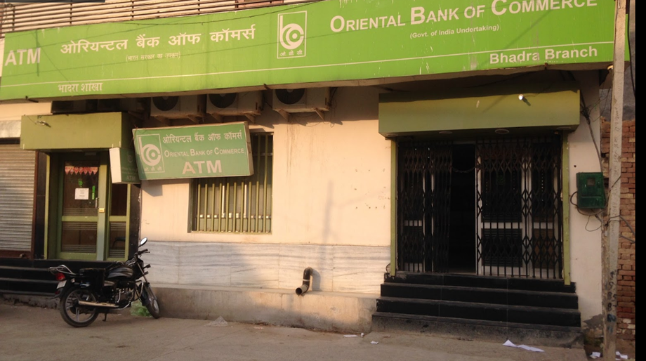 Oriental Bank of Commerce cuts MCLR by up to 10 bps