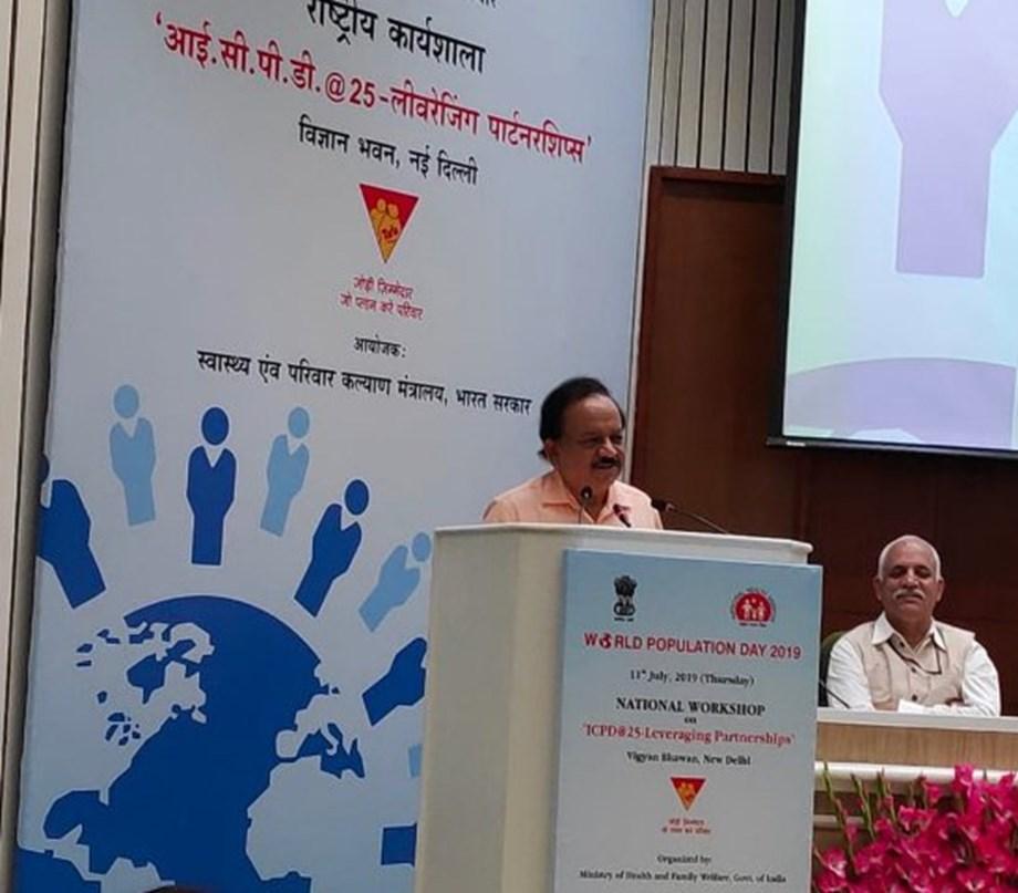 Population stabilization crucial determinant to achieve UHC goals: Dr. Harsh Vardhan
