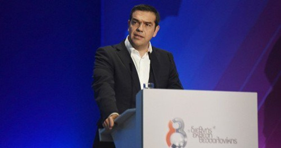 Parliamentary elections in Greece to be held in Oct 2019: PM Tsipras