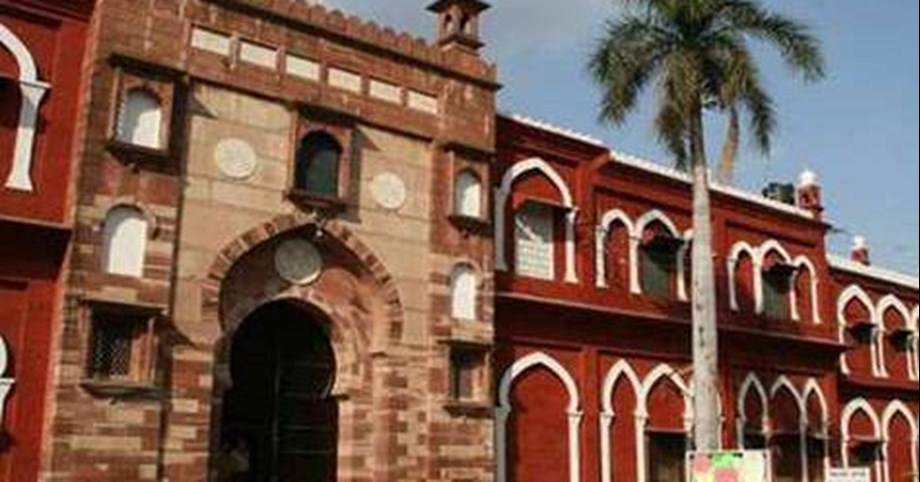 Controversy over map forces cancellation of play at AMU