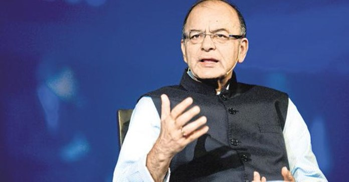Jaitley says discussions and consultations with RBI have never been disclosed