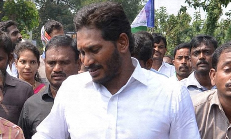 Andhra HC hands over Jagan attack case to NIA