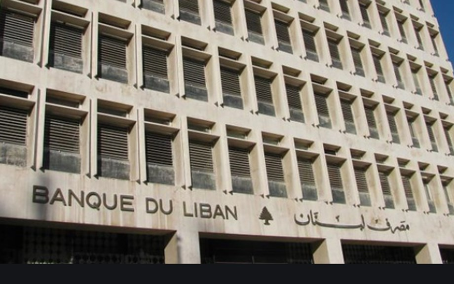 Lebanon c.bank asked banks to review transfers by politically exposed people-circular