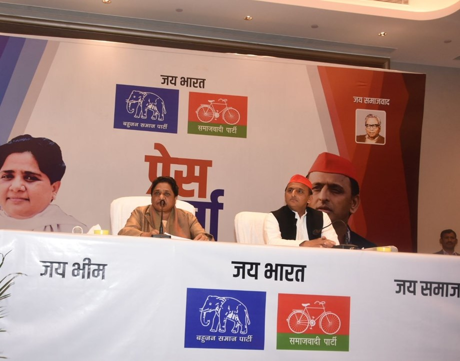 Arch-rivals SP-BSP alliance to contest 38 seats each in election 2019