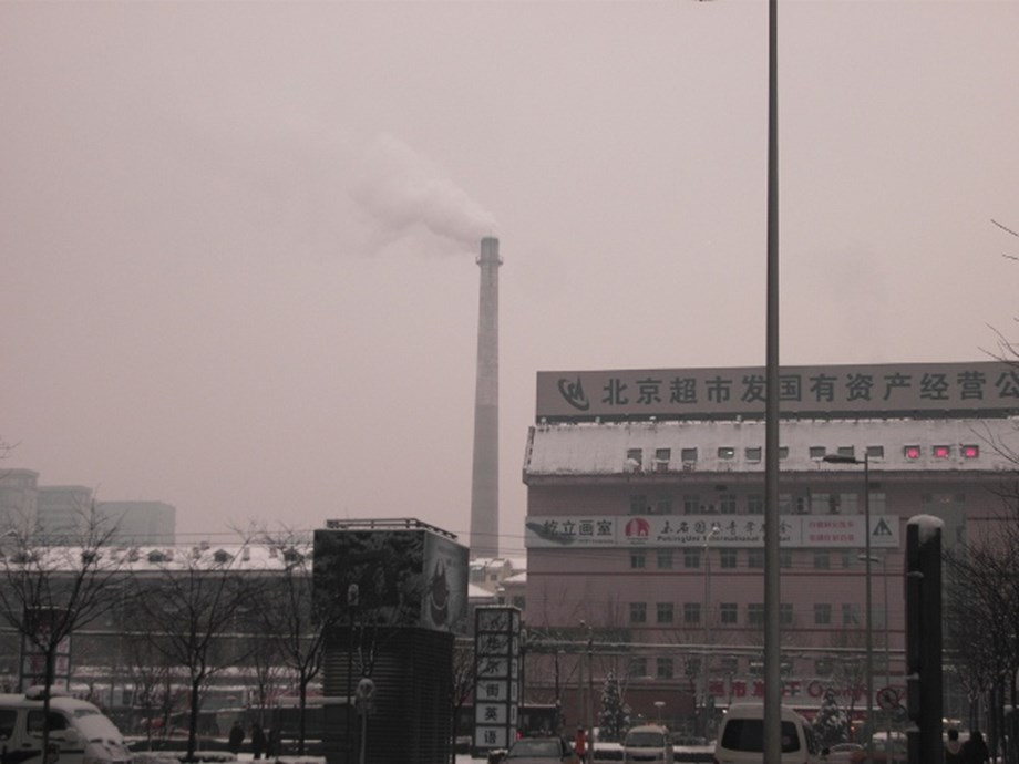 Air pollution in 39 major northern Chinese cities rises 16 pct in Jan 2019