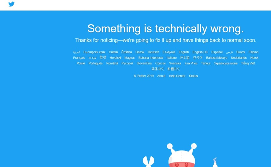 Twitter down, users report issues with website and app